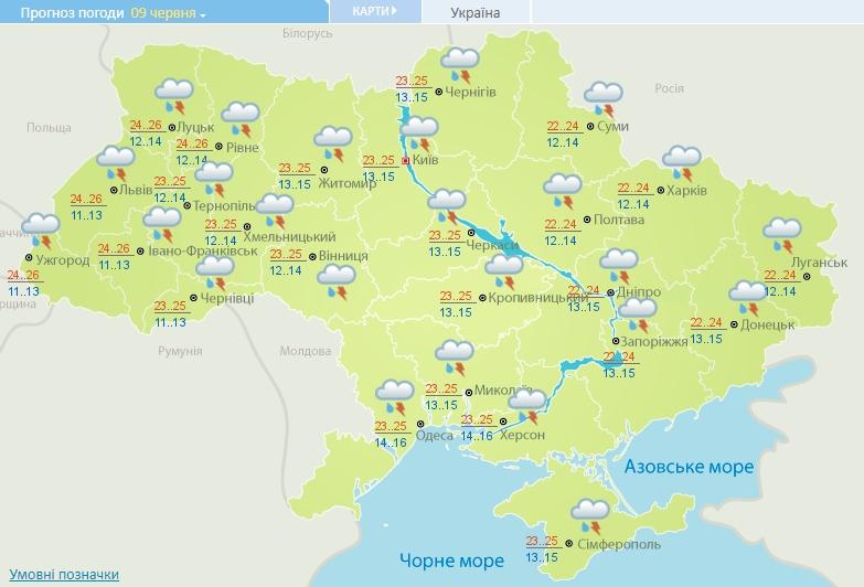 Задуха і сильні опади: моторошні грози накриють всю Україну