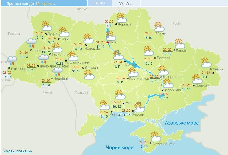 Осень будет прохладной и заморозки наступят быстро: украинцев огорчили прогнозом погоды