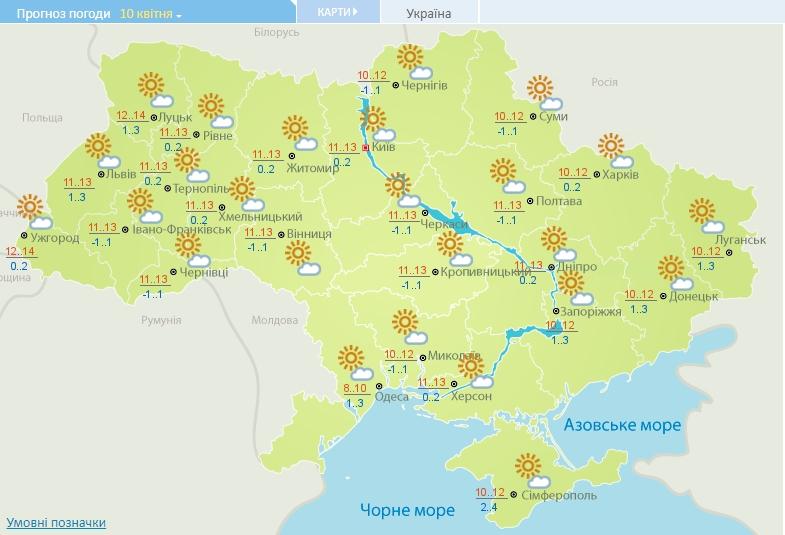 Встигніть насолодитися теплом і сонцем: синоптики назвали дату погіршення погоди
