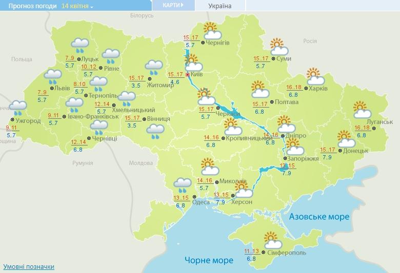 Успейте насладиться теплом и солнцем: синоптики назвали дату ухудшения погоды