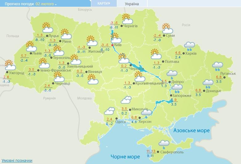 В Украине резко потеплеет и начнет заливать дождями: каким областям не повезет