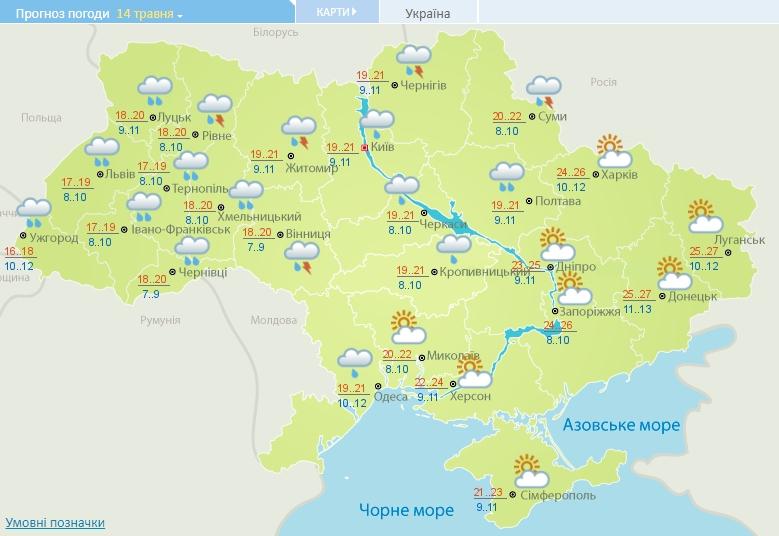 В Україну рухається новий циклон: синоптики ошелешили прогнозом