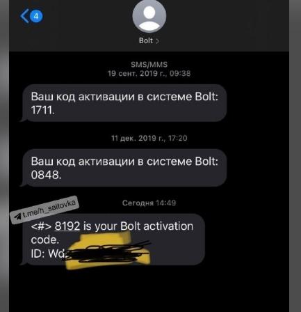 Мошенники действуют под видом службы такси: украинцев предупредили о новой схеме