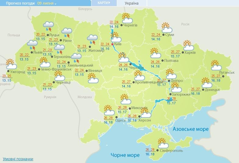 Тепло повертається: яким областях України пощастить з погодою