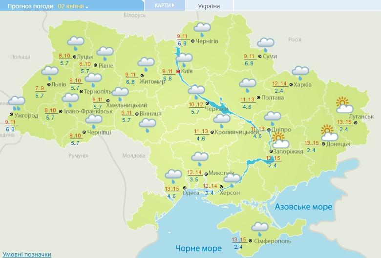 Синоптик обіцяє українцям снігопади, хуртовини та морози вже завтра