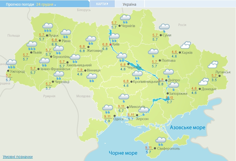 Зальет дождями, а потом заморозит: синоптики предупредили о сильном ухудшении погоды