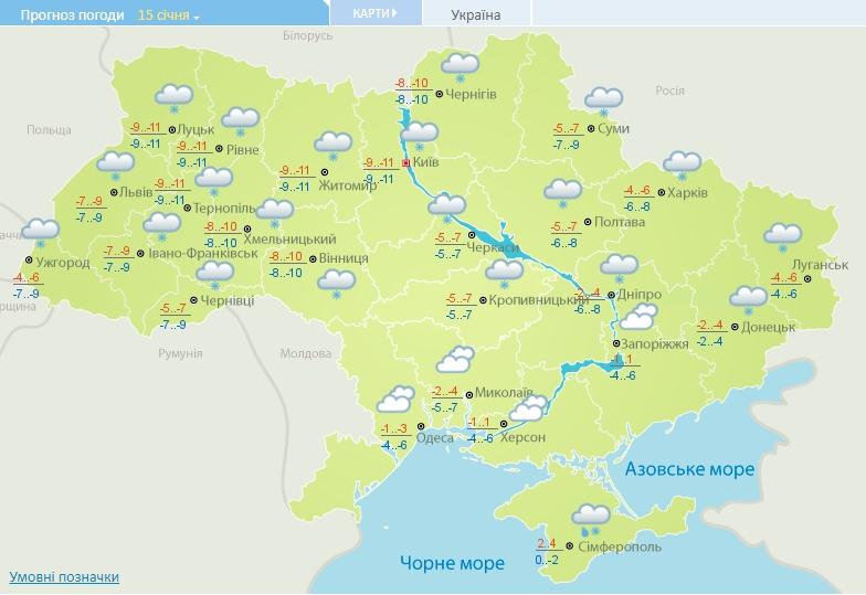 Україну знову почне засипати снігом: яким областям найбільше пощастить
