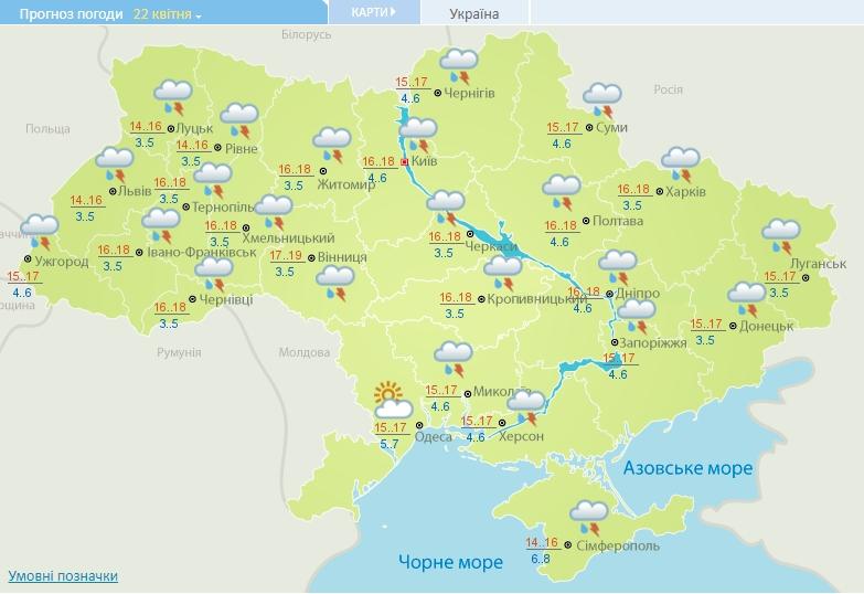 Україну накриє сильними зливами і грозами: синоптики засмутили прогнозом на тиждень