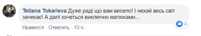 Привезіть камінчик: Зеленський з Богданом прокотилися на Ніагарський водоспад (фото)