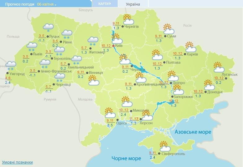 В Украину идет северный циклон: какие области накроет похолоданием и мокрым снегом