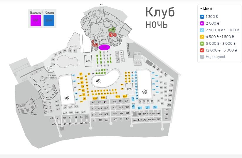 Светлана Лобода собралась в Украину: цены на билеты просто заоблачные