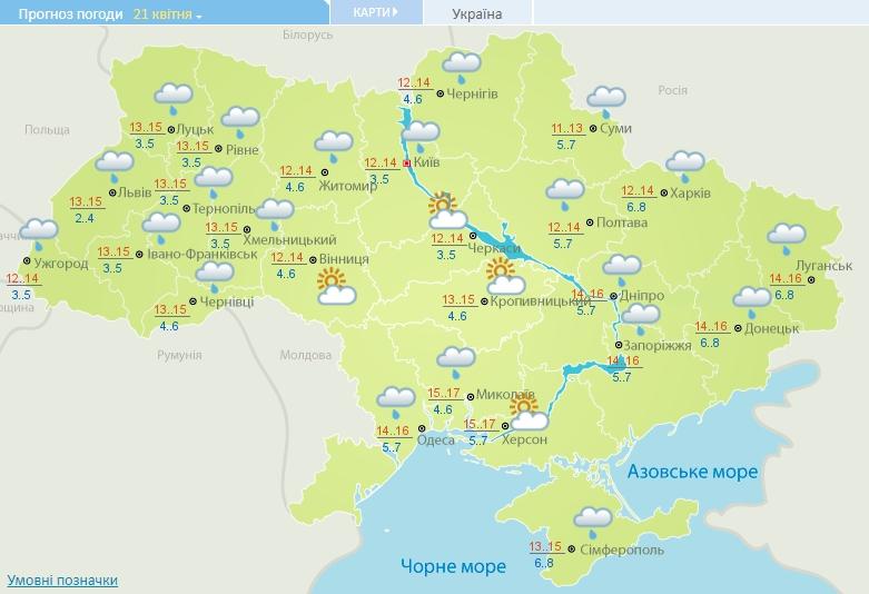 Дощами накриє всю Україну: де погода буде найнеприємніша