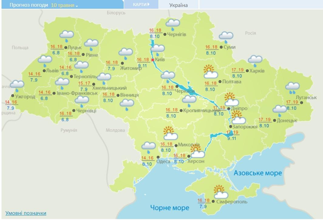 Капати буде скрізь: синоптики попередили про погіршення погоди