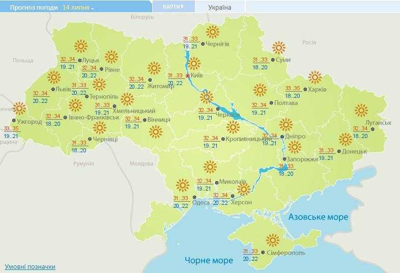 Плавиться будет даже асфальт: Украину накроет очень сильной жарой