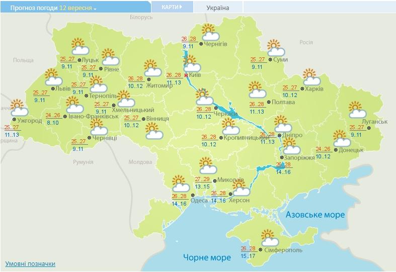 Затягне хмарами: яким областям не пощастить з погодою (карта)