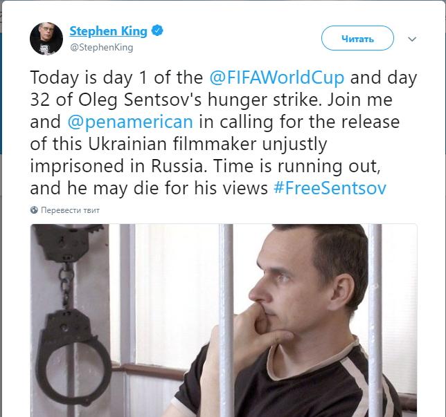 Відомий письменник Стівен Кінг вимагає звільнити Олега Сенцова  dca183fe1111e