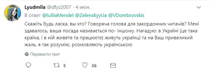 Могу суржиком: пресс-секретарь Зеленского неудачно пошутила с журналистами