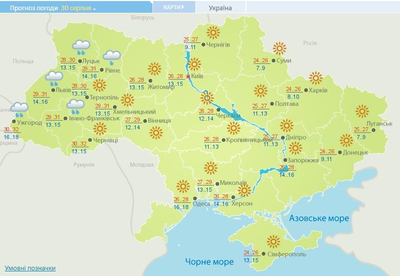 Сильный ветер и жара: какие области находятся в опасности