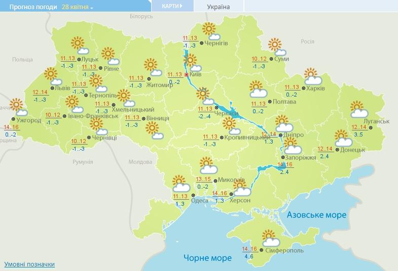 В Україні аномальний холод зміниться різким потеплінням (карта)