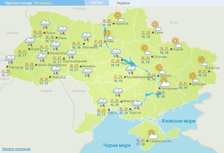 Погода в Україні на вихідних буде небезпечна і місцями моторошна: заллє дощами півкраїни