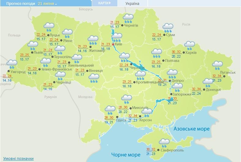 В Україну йдуть моторошні зливи: де очікувати справжній потоп