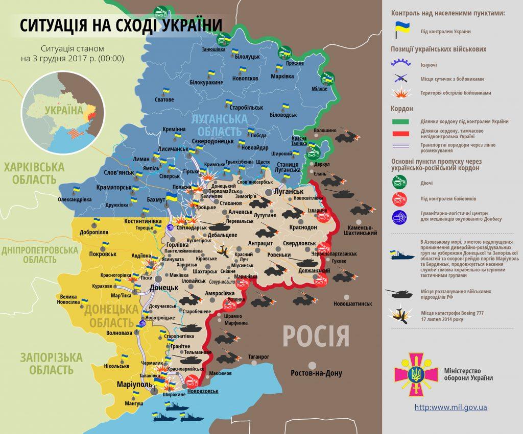 ВЛуганской области военный скончался от приобретенных ран