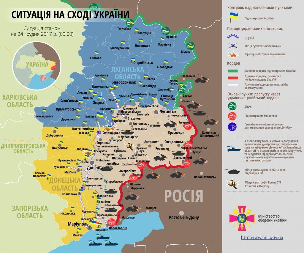 Засутки один украинский военный умер, еще один ранен— Перемирье вАТО