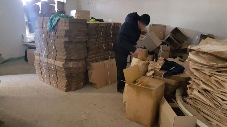 Контрафактного кофе на2 млн грн изъяли вКиевской области