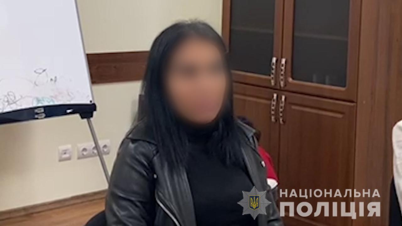 В Киеве разбойники напали на блогершу и вынудили отдать биткоины на 38,8 млн (видео)