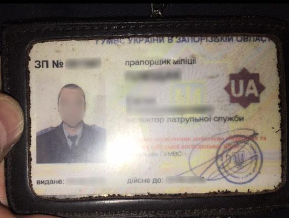 Запорожские полицейские грабили нетрезвых пассажиров— Беспредел