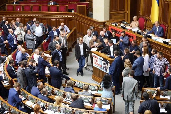ВРаде появился новый законодательный проект «под Луценко»