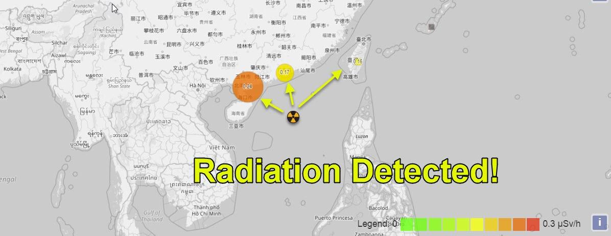 У Південно-Китайському морі стався вибух з викидом радіації