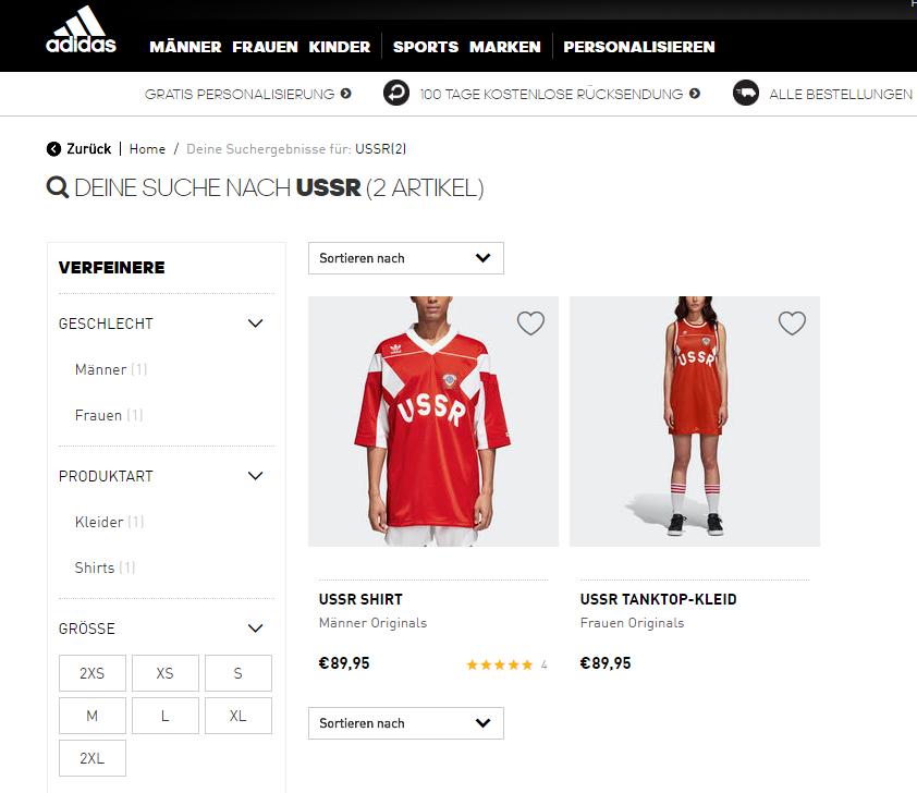 Скандал з Adidas  бренд не прибрав колекцію з радянською символікою ... 8fce8e8e39292