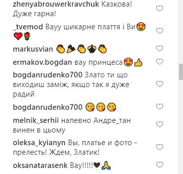"""""""Довго чекала"""": Огнєвич заінтригувала фанів фото у весільній сукні"""
