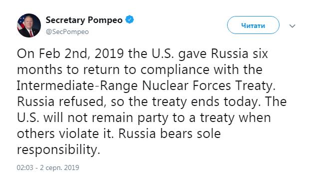 Росія і США офіційно розірвали ракетний договір