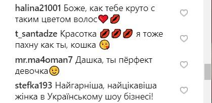 """""""Роксолана"""": Даша Астаф'єва полонила шанувальників східним образом і новим кольором волосся"""