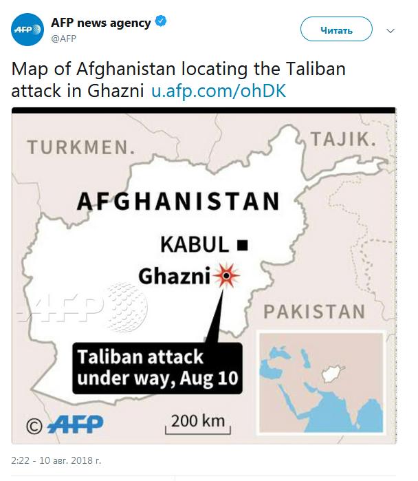 """Боевики """"Талибана"""" атаковали стратегически важный город в Афганистане"""