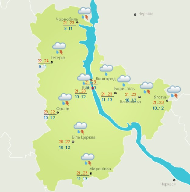 Дожди, грозы и до +27 тепла: прогноз погоды на сегодня