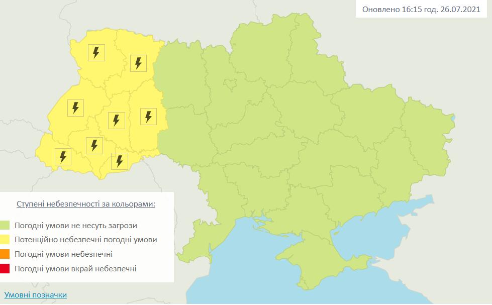 Град и шквалы: в Украине резко ухудшится погода
