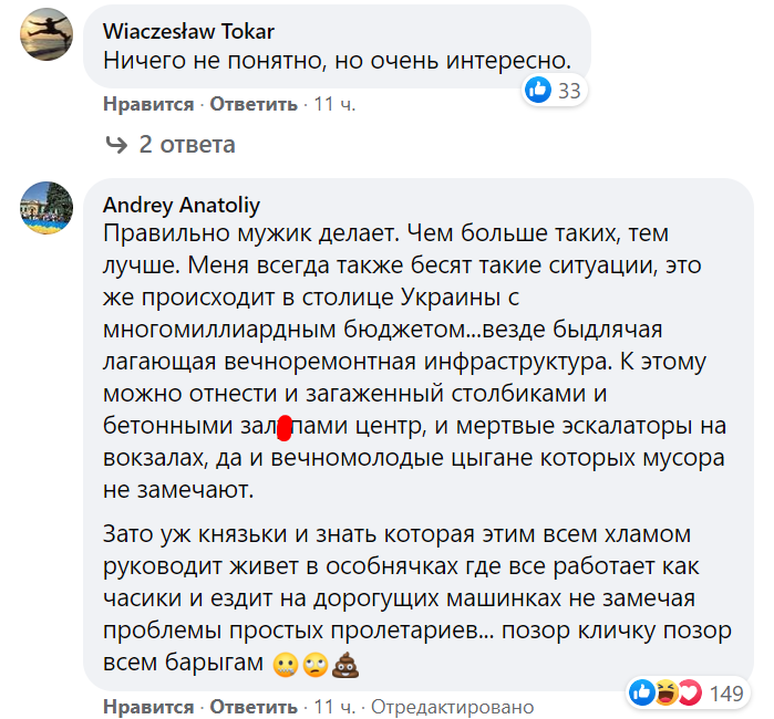 Лаявся і зламав турнікет: неадекватний пасажир київського метро став зіркою мережі (відео)