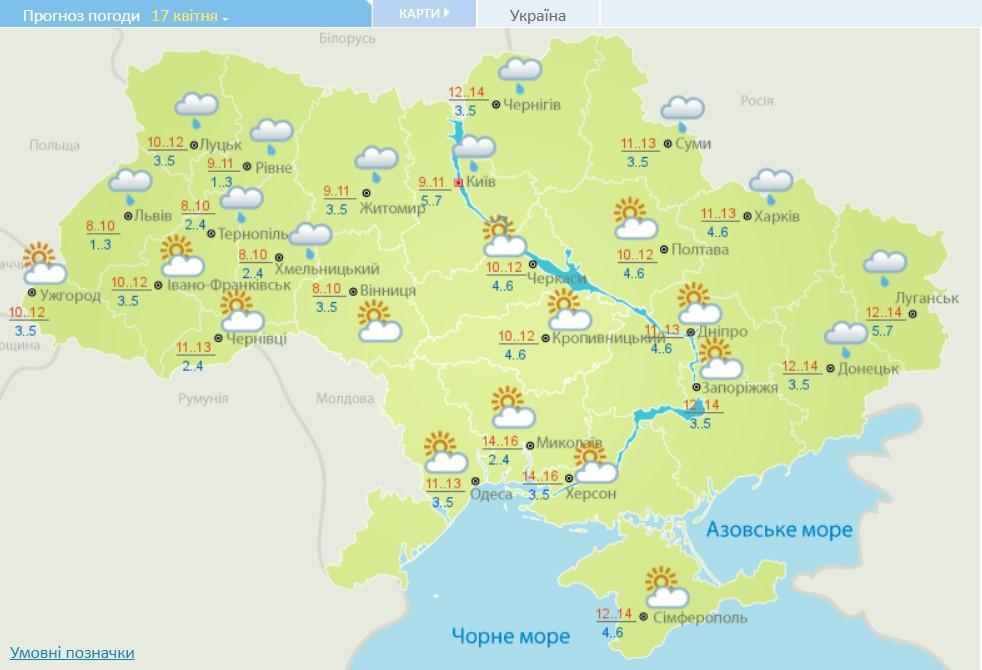 Дожди начнут отступать, но пока без существенного потепления прогноз погоды на сегодня