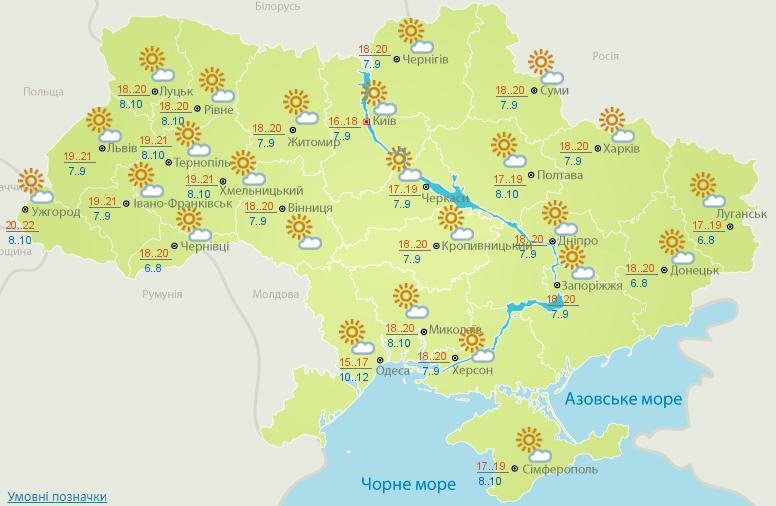 В Україні сьогодні тепло