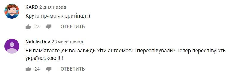 """""""Лучше, чем """"братья славяне"""": певица из Киргизстана перепела хит группы KAZKA"""