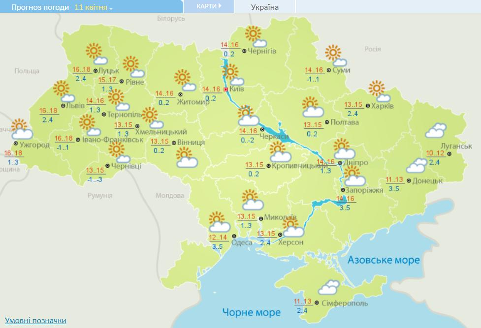 До +20 і сонце: в яких областях погода порадує українців теплом