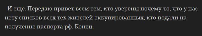 """Сейчас будет больно: всеть слили данные """"ихтамнетов"""" на Донбассе"""
