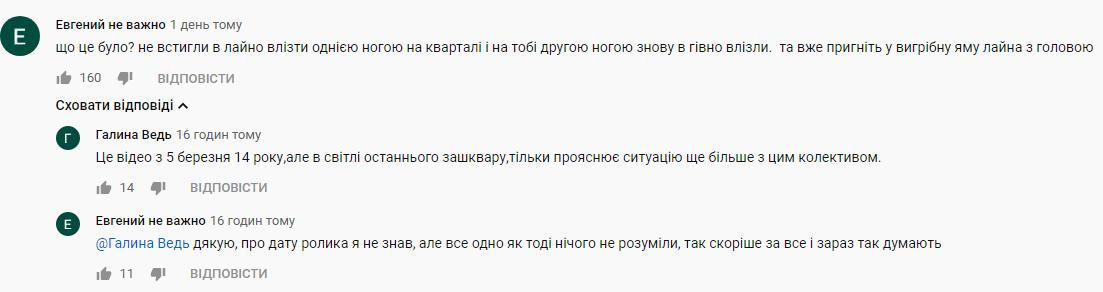 Хор Верьовки звернувся до росіян: розгорається новий скандал