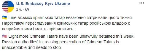 Посольство США призвало Россию прекратить аресты крымских татар