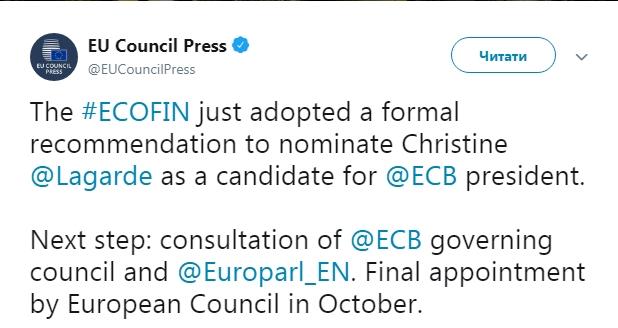 Міністри ЄС схвалили кандидатуру Лагард на пост глави ЄЦБ
