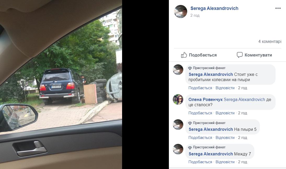 У Києві на Позняках сталася стрілянина під житловими будинками: з'явилося відео
