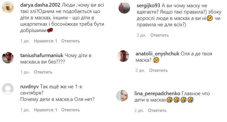 Ольга Фреймут заразилась коронавирусом: игнорировала правила карантина